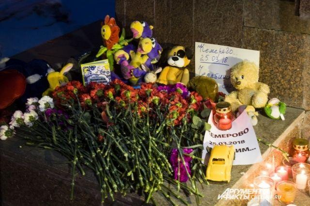 Вцентре Челябинска пройдет траурное шествие впамять опогибших вКемерово