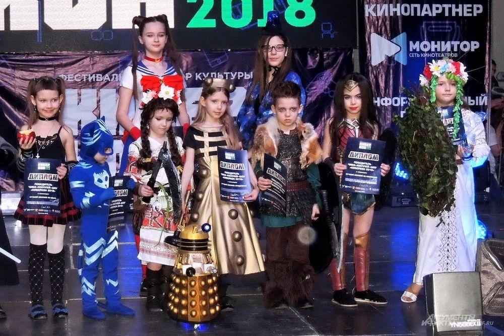 Победители косплей-шоу «Киберкон 2018» в детских номинациях.