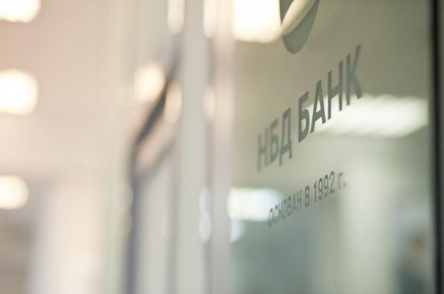 НБД-Банк сохранил стабильный прогноз по рейтингу от Moody's.