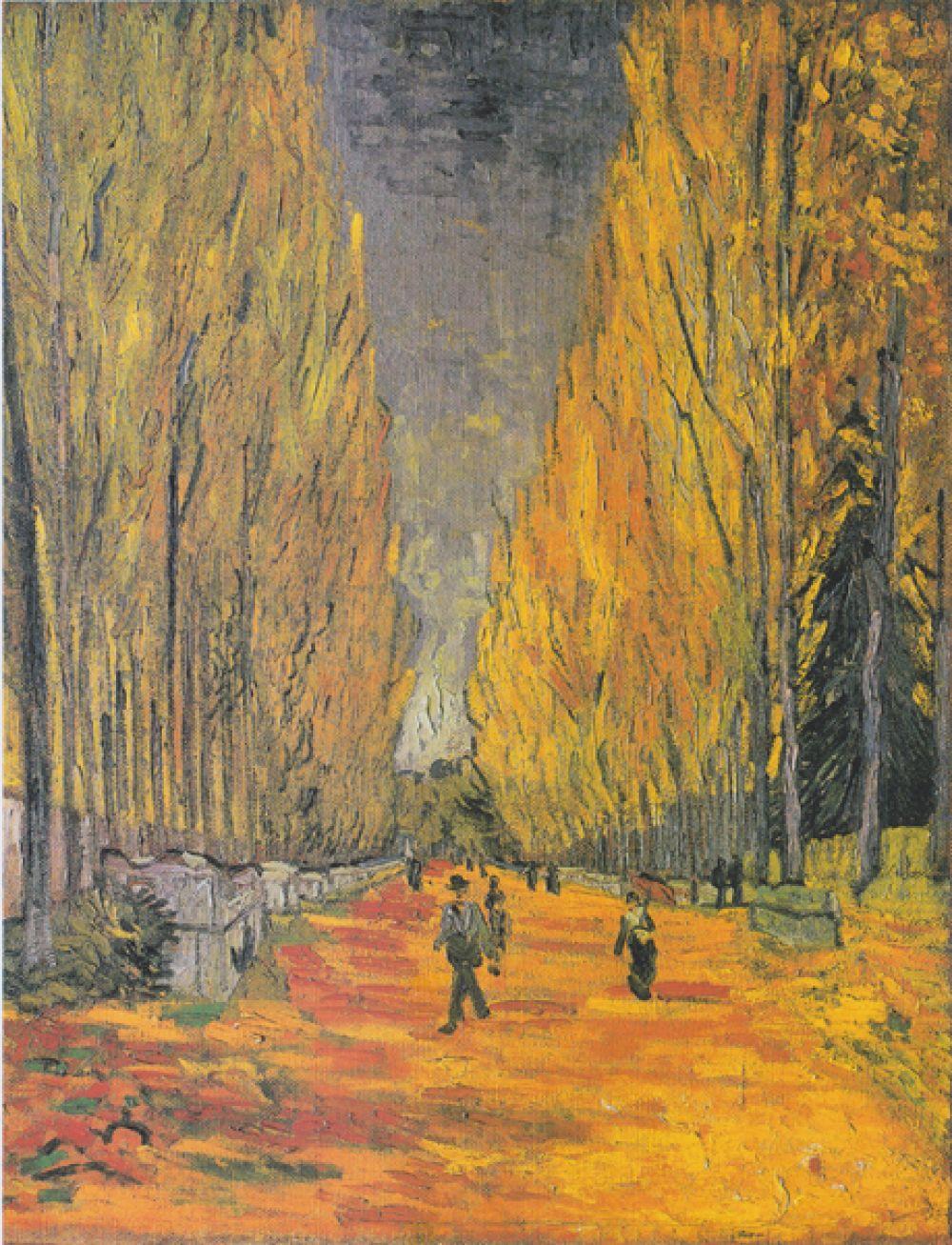 Картина «Алискамп» была продана на аукционе Sotheby's в 2015 году за 66,3 млн долларов. Этот осенний пейзаж Ван Гог написал в 1888 году в Арле, где работал вместе с Гогеном. На ней изображена аллея в древнем римском некрополе Алискамп.