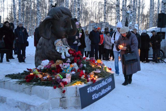 Югорчане почтили память жертв.