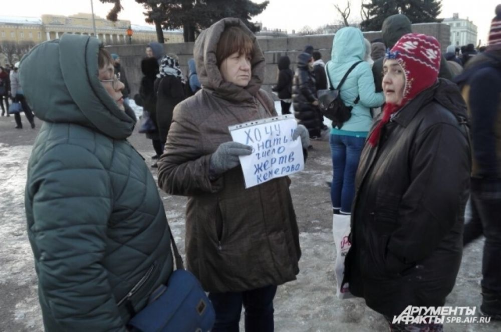 В Петербурге прошли две акции поминовения и скорби.