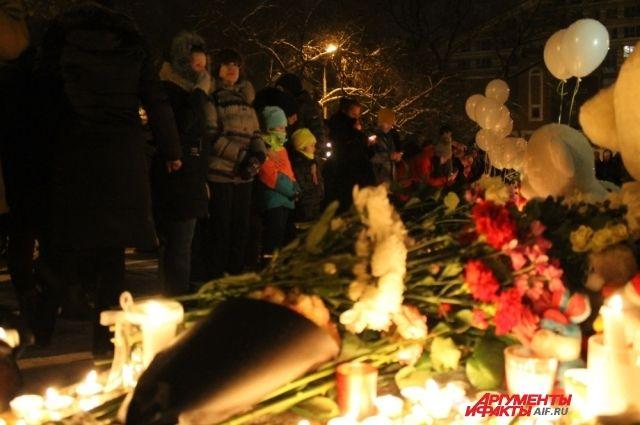 Акция памяти прошла в сквере Уральских добровольцев