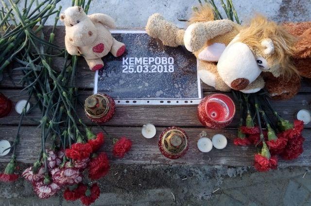 Омичи несут цветы и игрушки в память о погибших в Кемерове.