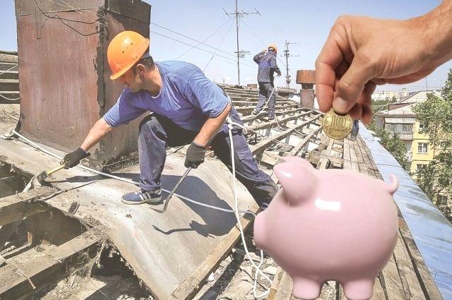 Омичи продолжают ремонтировать свои дома за счёт средств из Фонда капремонта.