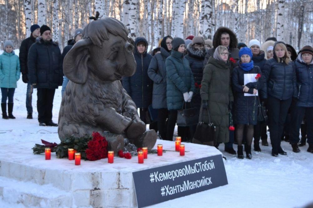 27 марта в 19:00 в парке Бориса Лосева состоялась акция памяти.