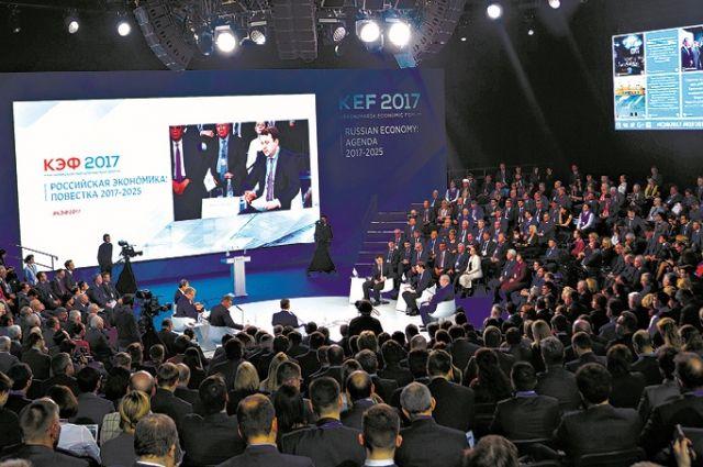 Деловая повестка КЭФ предусматривает свыше 70 дискуссионных площадок.