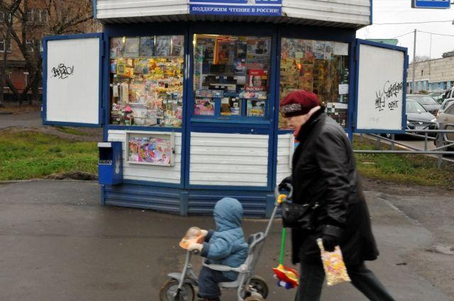 Уже сейчас газетных киосков в Перми меньше, чем должно быть по нормам.