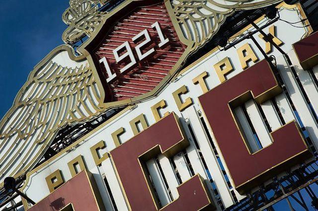 «Росгосстрах» в Тюмени выплатил более 16 млн рублей за страхование ипотеки