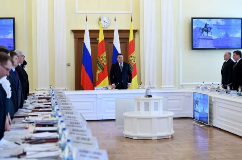 С минуты молчания началось и заседание правительства Тверской области.
