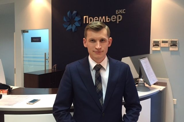 Директор филиала БКС Премьер  г. Кемерово Павел Тарасов рассказывает, куда вложить деньги.