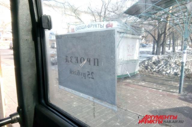 Общественный транспорт будто в Зазеркалье существует: реальные доходы людей падают, а цены на проезд растут.
