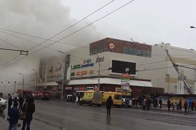 МЧС поведало, как спастись изгорящего торгового центра