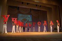 За всю историю городского конкурса в нем приняли участие более 200 педагогов.