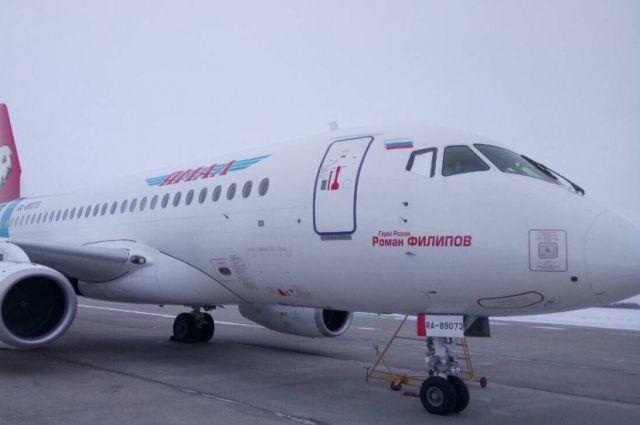 Самолет был наполнен дымом.