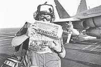 Свежий номе «АиФ» на авианосце ходил по рукам. И ведь было что почитать!