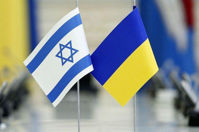 Украина завершила переговоры сИзраилем посоглашению оЗСТ