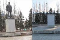 В Изюме хотят продать демонтированный памятник Ленину на аукционе