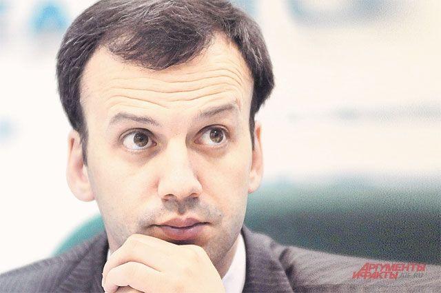 Дворкович: Повышение налогов связано снеобходимостью ремонта дорог