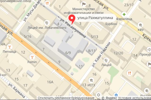 ВКазани 1апреля закроют улицу Рахматуллина