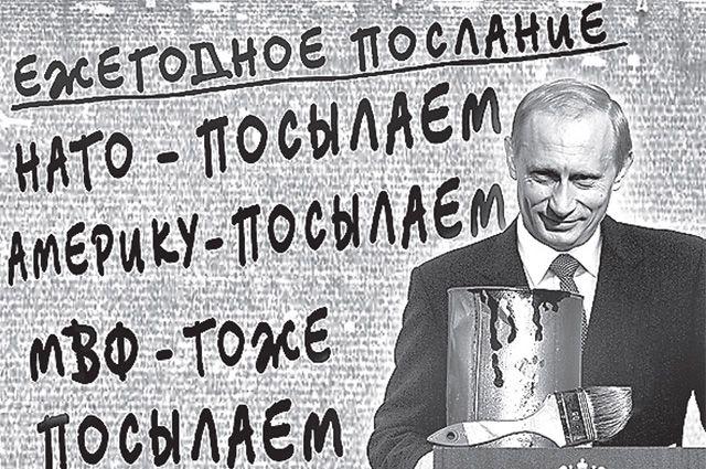 «Вовочка плюс Штирлиц». Какие анекдоты травили в Кремле в 2002 году - Real estate