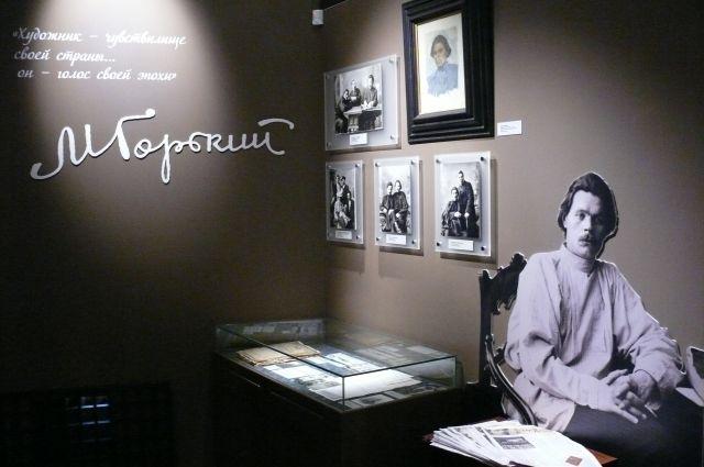 В Литературном музее Нижнего Новгорода открылась экспозиция «Новая жизнь. М. Горький и первая русская революция».