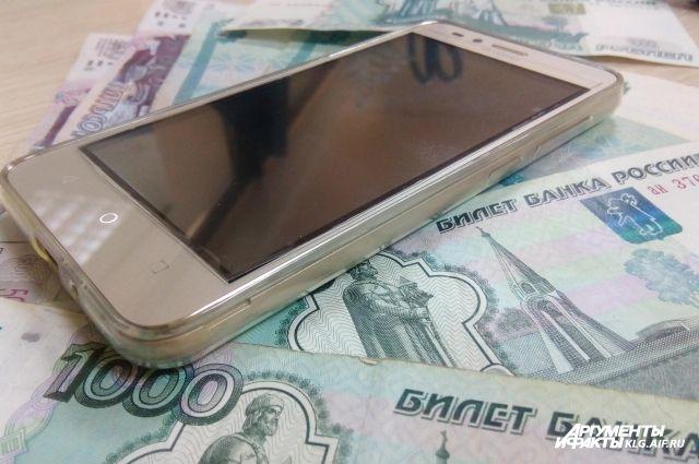 У калининградки из-за вирусной программы в телефоне пропало 8 тысяч рублей.