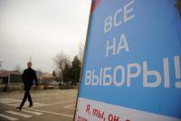 Ростовская область вступила в большой выборный сезон.