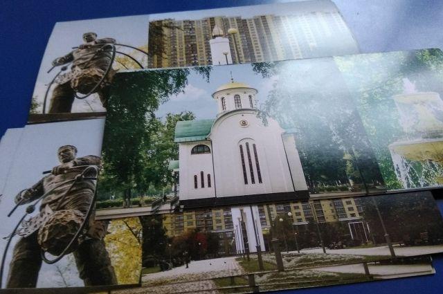 В Тюменской области подведены итоги конкурса «История одной фотографии»