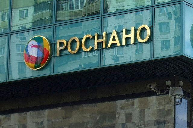 Чубайс пообещал выплатить первые в истории «Роснано» дивиденды