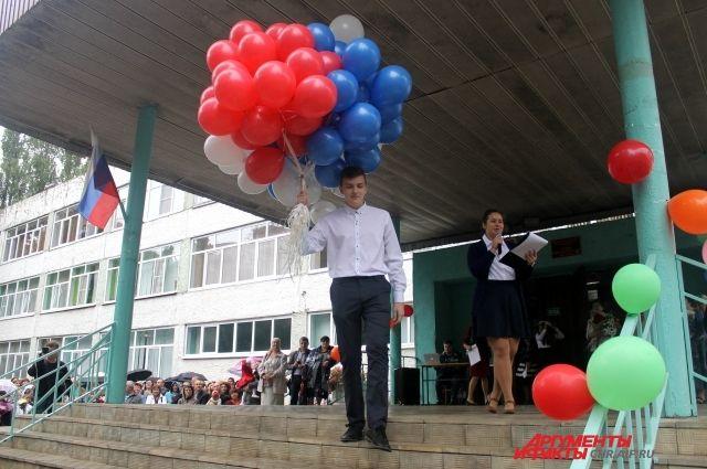 ВТюмени 4апреля пройдет профориентационный форум для школьников