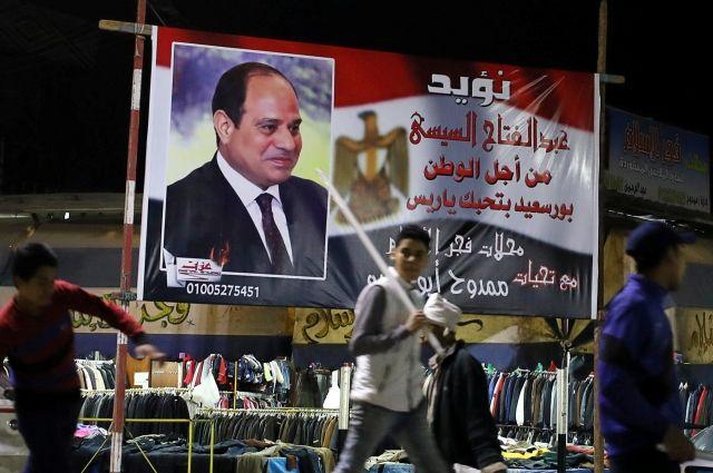 Президент РФ поздравил египетского коллегу спобедой навыборах
