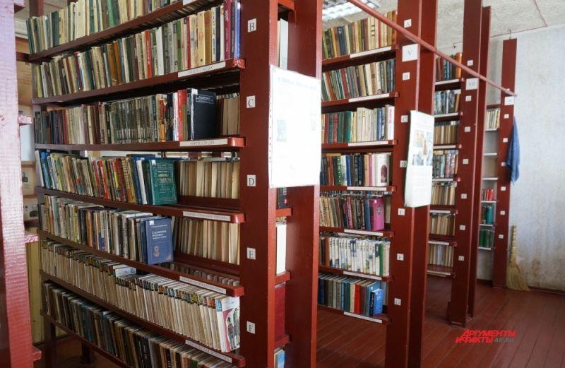 В местной библиотеке детективов нет, они под запретом.