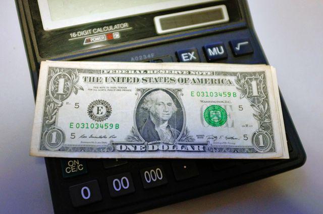 Что будет с долларом, евро и рублем в апреле? Валютный прогноз