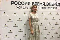 Актриса театра и кино Актриса Любовь Толкалина рассказала о концерте.