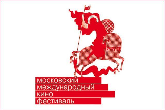 РФ наконкурсной программе ММКФ представят фильмы «Ню» и«Царь-птица»