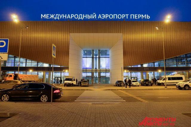 Право нареконструкцию перрона впермском аэропорту выигралоАО «Стройтрансгаз»