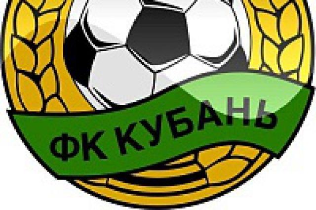 «Енисей» потерпел 2-ое поражение подряд вФНЛ, проиграв «Кубани»