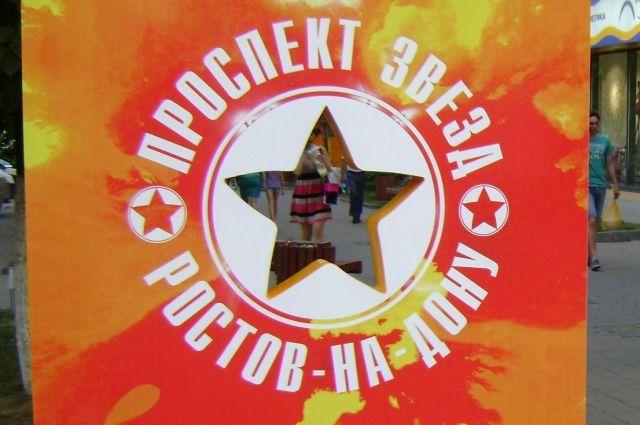 Безработный гражданин Ростова избил молотком своего приятеля