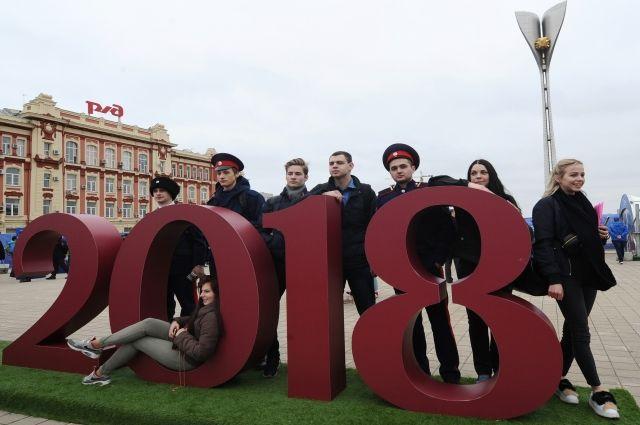 Кабмин направил 2,5 млрд рублей на монтаж объектов к ЧМ-2018 в регионах