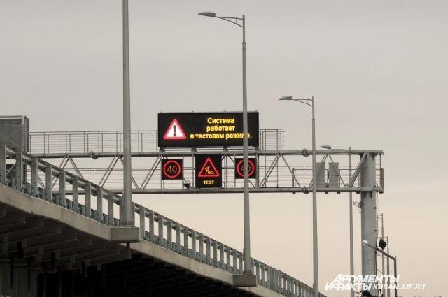 На Крымском мосту протестировано освещение автодороги