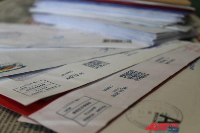 Антон планирует предложить свою программу почтовым отделениям в других городах страны