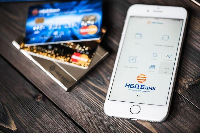 НБД-Банк проведет акцию «Неделя финансовой грамотности».