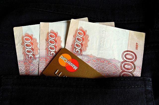 На рост зарплат в бюджете заложили больше 300 млн рублей