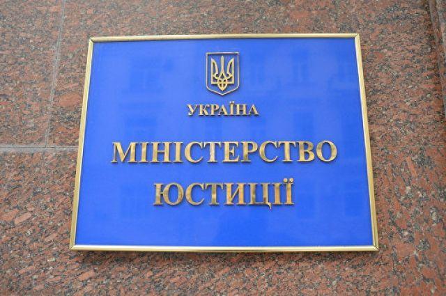 Долг украинской столицы  затепло увеличился до5,6 млрд грн