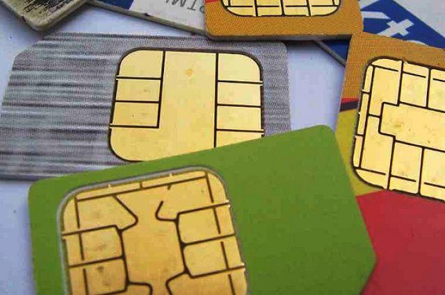 Интернет 4G в Украине: как проверить поддерживает ли SIM-карта новую связь