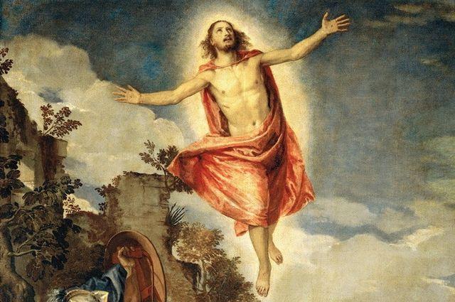 Светлое Христово Воскресение. История и традиции - Real estate
