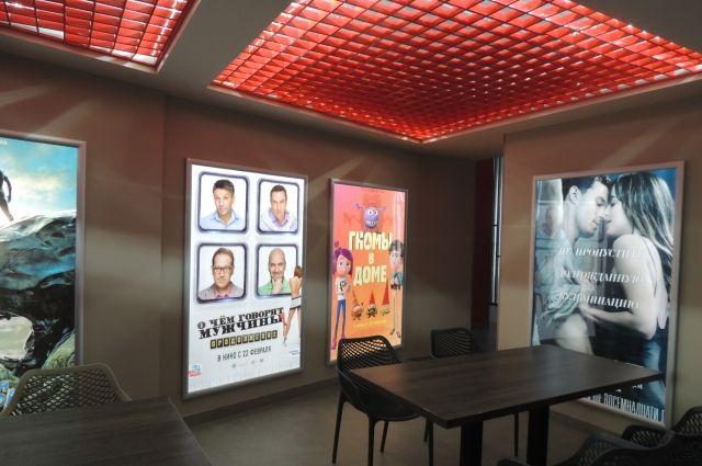 Кинотеатр преобразится.