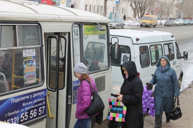 На 5 рублей вырастет цена проезда на дневных маршрутах.
