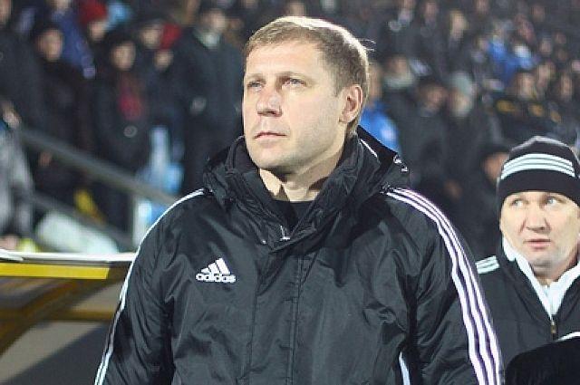 Сергей Передня станет главным тренером клуба «СКА-Хабаровск»